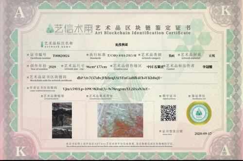 克孜利亚-证书
