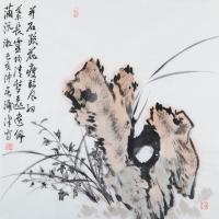 艺·雅丨藏于水墨之中的中国石文化