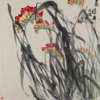 国画知识丨国画艺术的灵魂——意境之美